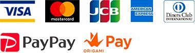 visa、master、jcb、AMEX、ダイナース、PayPay、Origami Pay